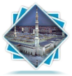 4 Star 4 plus 3 Umrah Package