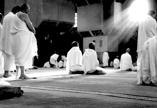 Actions that Nullify Ihram | image
