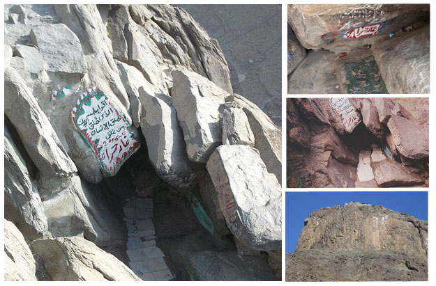 The Cave of Hira, Ghar e Hira