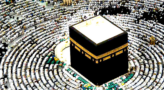 Group Umrah Packages